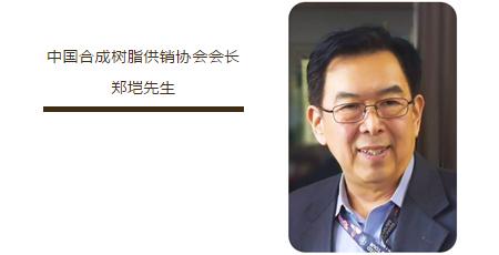 独家专访|行路二十载·记中国改性塑料行业走过的这些年