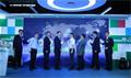 研发中心升级启幕 空气产品公司进一步增强在华创新能力
