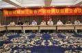 江苏省计量院发起检测联盟服务产业发展