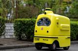 """这款""""皮卡丘""""满足了我们对汽车""""充电宝""""所有的想象!"""