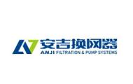 河南安吉塑料机械有限公司