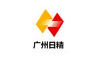 广州市日睛自动化机械有限公司