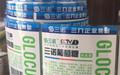 广州广彩标签有限公司