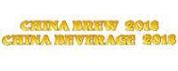 中国国际酒、饮料制造技术及设备展览会