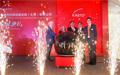 卡斯托(KASTO)开始向中国发展:在中国开设首个分公司