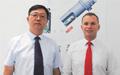 瑞德卡特:以瑞士智造助力中国制造 2025 计划