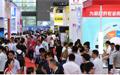 IAMD SHENZHEN2019 四大主题尽揽中国智能制造前沿技术