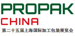 2019上海国际加工包装展览会