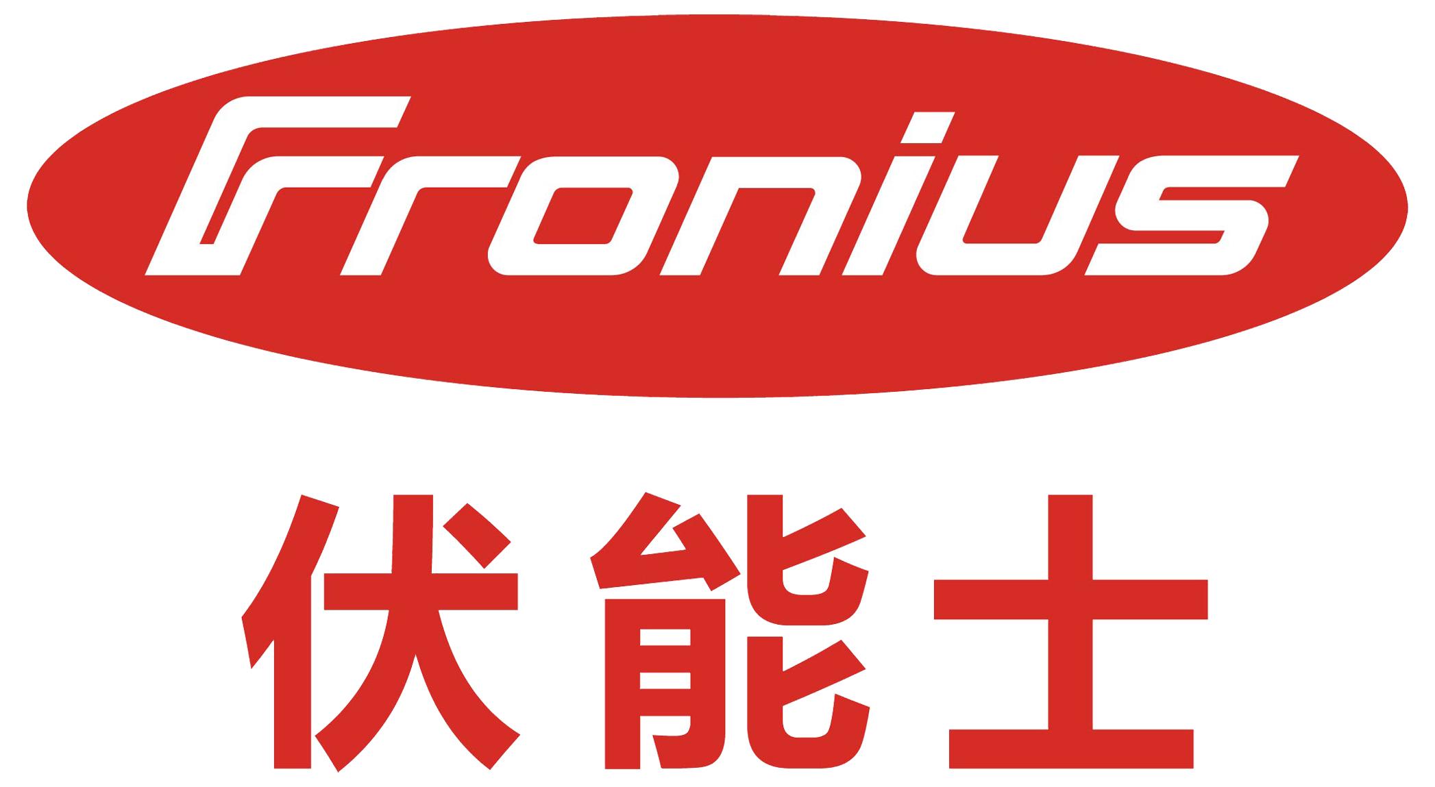 伏能士智能设备 (上海) 有限公司