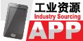荣格 APP 工业资讯