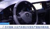 """缺""""芯""""困境蔓延至汽车行业,""""中国芯""""还有机会吗?"""